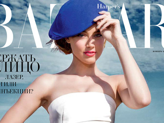 Amber Heard – Harper's Bizarre 11/13